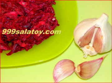 Салат со свёклой и чесноком