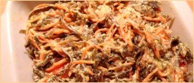 Лосось с морковью по-корейски и морской капустой
