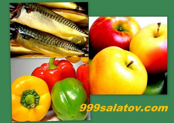 Яблочный салат с сельдью и болгарским перцем