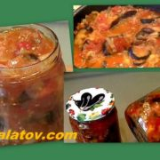 Салат из баклажанов, помидоров, лука и перца